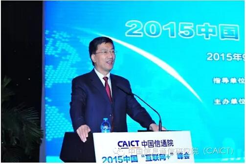 邬贺铨:我国移动互联网态势良好 核心技术需突破